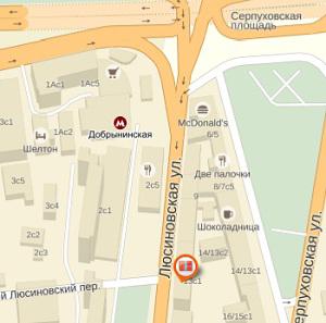 пункт выдачи заказов 8 арт в москве