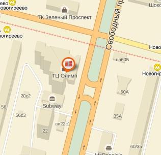 почтамат 8 арт в Москве