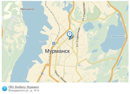 пункты вывоза в Мурманске