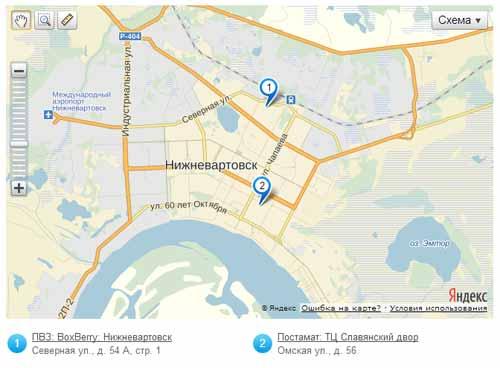 доставка подарков из фотографий например фотопазлов в Нижневартовск