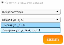 пункт выдачи заказов 8-арт в Нижневартовске