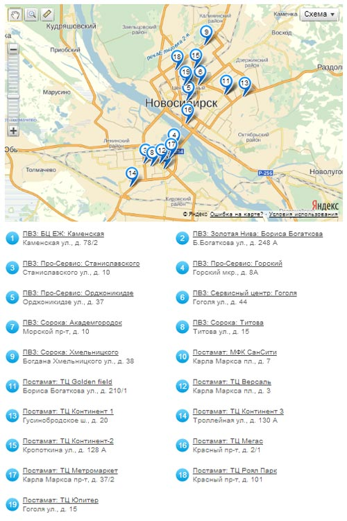 интернет магазин сувениров с фото с доставкой в Новосибирск