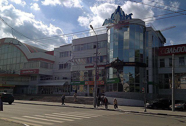 почтомат 8-Арт в Рязани