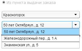 печать на футболках в Красногорске