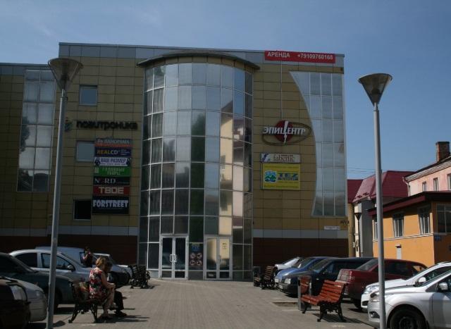 Пункт выдачи заказов 8-АРТ в Рыбинске