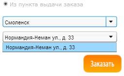 доставка чехлов на заказ с доставкой до Смоленска