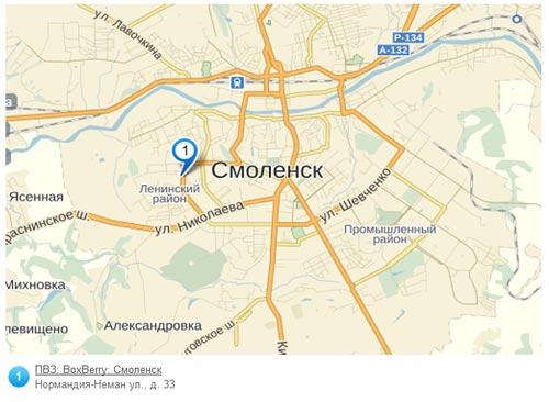чехлы на заказ из фотографий с доставкой до Смоленска