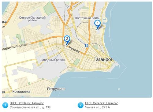 пункты выдачи заказов в Таганроге