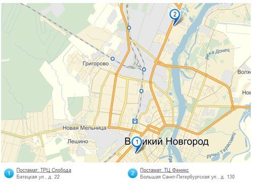 пункт выдачи заказов фотосалона 8-арт в Великом Новгороде