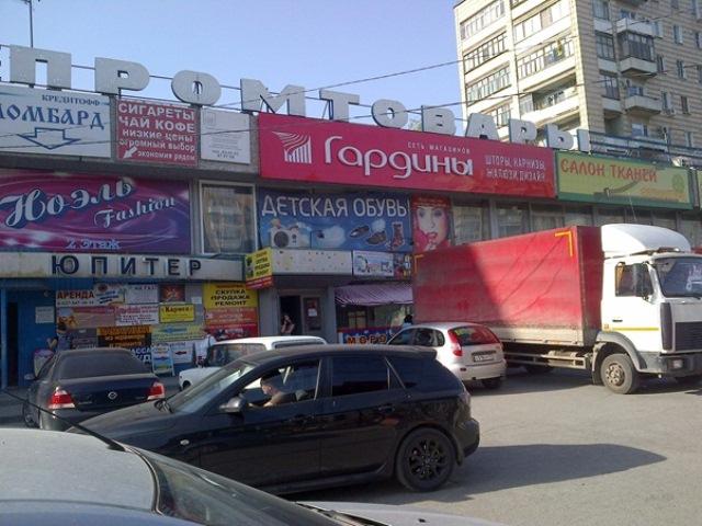 фотосалон 8-Арт пункт выдачи заказов в Волгограде
