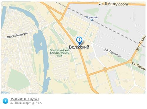 пункты выдачи заказов 8-Арт в городе Волжский