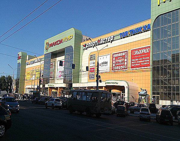 почтомат 8-Арт в Воронеже