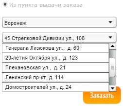 подарки в интернет магазине 8-Арт в Воронеже