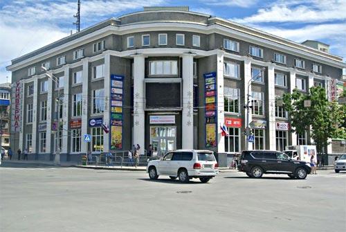 южно-сахалинск пункт выдачи заказов
