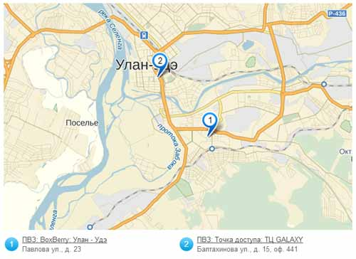 доставка до пунктов выдачи заказов из фотосалона 8-Арт в Улан-Удэ