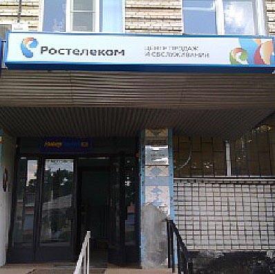 зерноград 8 арт пункт выдачи заказов