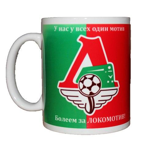 Подарочная кружка для футбольного фаната - Что подарить футбольному фанату?