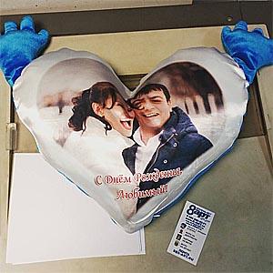 Подушка для влюбленных, подарок для любимого человека.