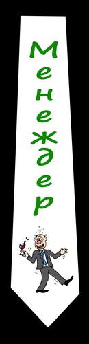 печать на галстуках логотипов