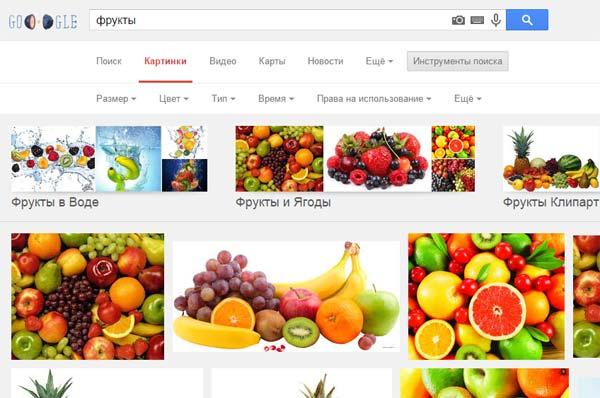 поиск фотографий хорошего качества в google