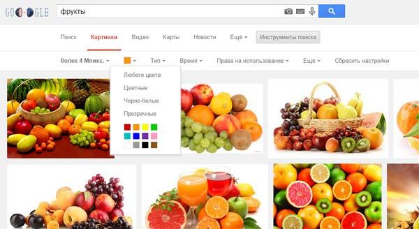 поиск фотографий в Google