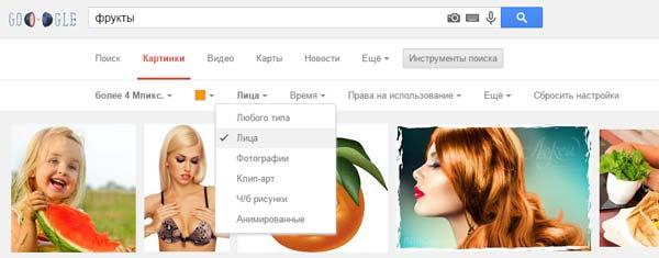 google поиск фотографий