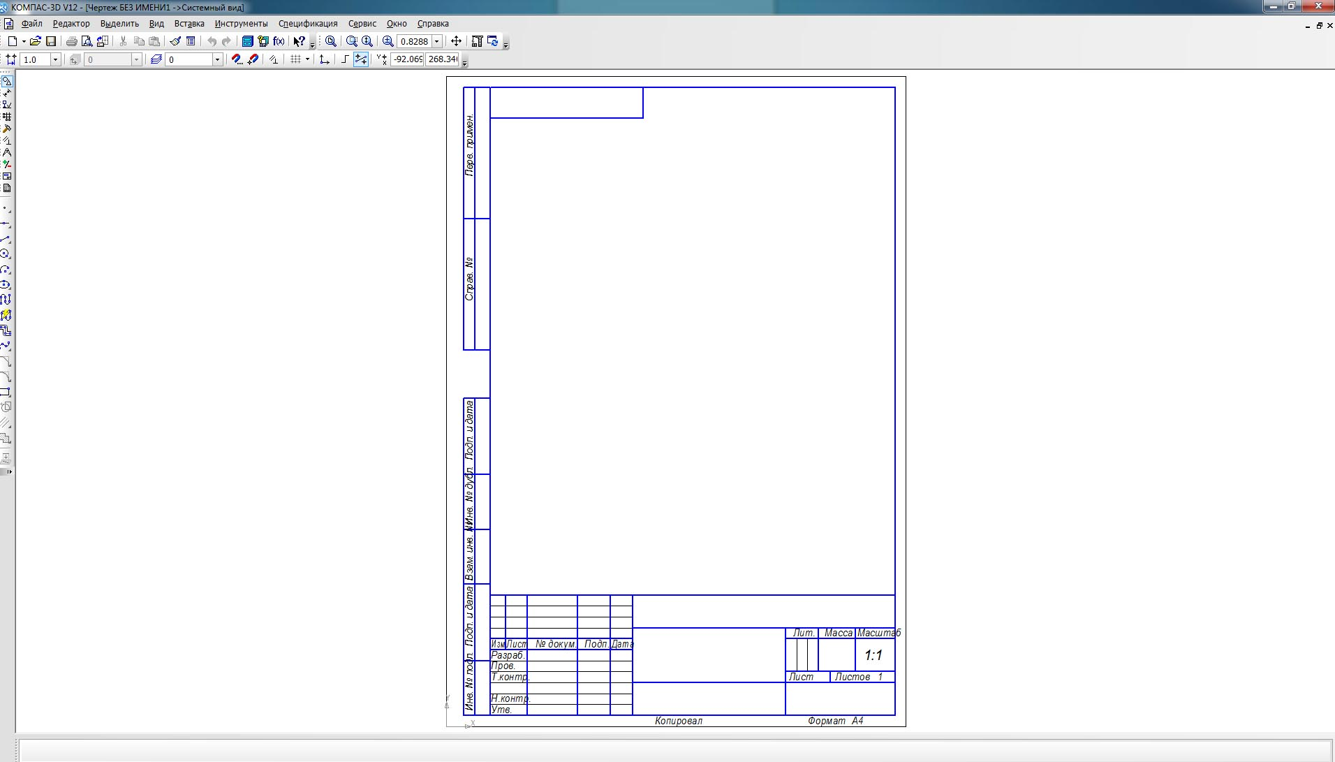 Как сохранить чертеж из Компаса в формат наиболее удобный для печати? Как конвертировать чертежи в PDF или Jpeg?