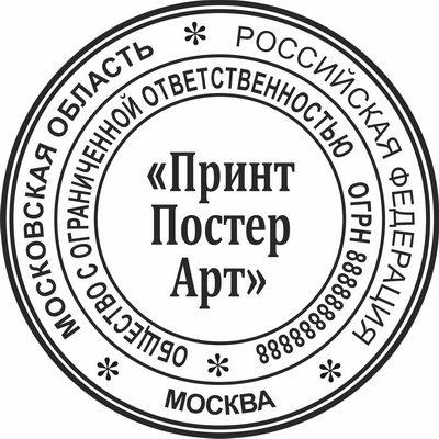 shtamp-8-art-165.jpg (400×400)