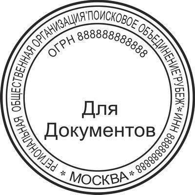 shtamp-8-art-225.jpg (400×400)
