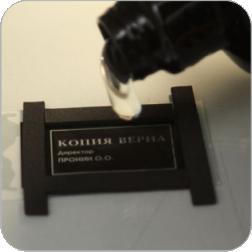 Процесс изготовления печатей