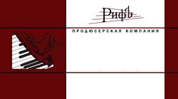 визитки для продюсера